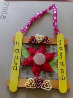 ..Γιορτή μητέρας... Mothers  day crafts...