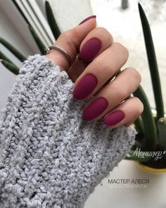 36 Perfect and Outstanding Nail Designs for Winter dark color nails; nude and sparkle nails; The post 36 Perfect and Outstanding Nail Designs for Winter dark color nails; Gel n& appeared first on Nails. Dark Color Nails, Gray Nails, Burgundy Nails, Matte Gel Nails, Dark Nude Nails, Burgundy Color, Red Sparkle Nails, Matte Almond Nails, Deep Red Nails