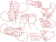 deviantart: A great hand study! polskiskiski: Hands holding weapons