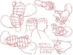 More hands