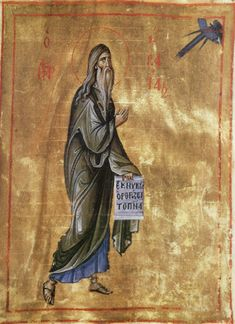 Byzantine Icons, Orthodox Icons, Sacred Art, Illuminated Manuscript, Fresco, Spirituality, Miniatures, Christian, Painting