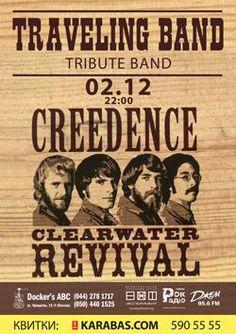 """триб'ют """"CREEDENCE"""" -  гурт """"Traveling Band"""""""