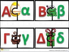 Phonological Awareness, Advent Calendar, Literacy, Alphabet, Christmas Ornaments, Holiday Decor, Character, Home Decor, Art