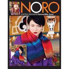 Convertible Button Cowl in Noro Kureopatora - 04 - Downloadable PDF. Discover more patterns by Noro at LoveKnitting. We stock patterns, yarn, needles and books from all of your favourite brands.