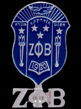 Shield Lapel pins with 3 letters only $7.00 each at www.GreekStuff.com!