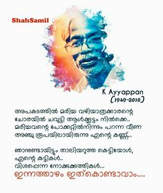 Book Qoutes, Malayalam Quotes, Tiny Tales, Picture Quotes, Life Lessons, Literature, Poems, Writer, Life Quotes