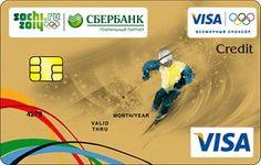 Visa, patrocinador oficial de Sochi 2014