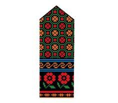 Latvian Traditional Mittens Knitting Pattern: KURZEME 3