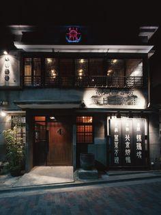Chinese restaurant /Tokyo