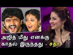 I am crush with Ajith says Sadha #Vivegam |Tamil Cinema | Movie | Kollywood news|This video is about Actress Sadha says I am crush with actor Ajith…Music director Anirudh composing a New Song for Ajith Six Pack in Vivegam… ... Check more at http://tamil.swengen.com/i-am-crush-with-ajith-says-sadha-vivegam-tamil-cinema-movie-kollywood-news/