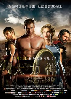 The Legend of Hercules Full Movie Online 2014