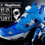 Reebok x MegaHouse Insta Pump Fury