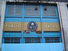 Poplar Baths - Wikipedia