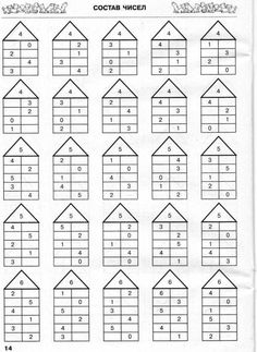 First Grade Math Worksheets, 1st Grade Math, Teacher Encouragement Quotes, English Grammar Book, French Language Lessons, English Worksheets For Kids, Numbers Preschool, Early Math, Math Books