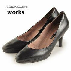 Amazon.co.jp: RABOKIGOSHI works 靴 ラボキゴシ ワークス 1176-B 本革 黒 パンプス ハイヒール ストーム: シューズ&バッグ
