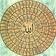 YOGOTOP DIY Diamond Painting Cross Stitch Diamond Mosaic Home Decor Full Diamond Embroidery Islam Muslim holy mosque Allah Wallpaper, Name Wallpaper, Islamic Wallpaper, Arabic Calligraphy Art, Arabic Art, Caligraphy, Iman Islam, Asma Allah, Beautiful Names Of Allah