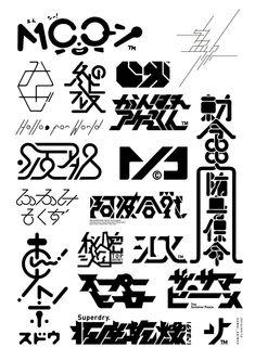 Graphic Designer based in NY. Word Design, Type Design, Icon Design, Design Web, Typography Logo, Graphic Design Typography, Typography Letters, Lettering, Cyberpunk