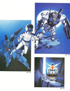Old anime, mostly from the Strike zone is Features: Anime Primer Zeta Gundam, Gundam Art, Old Anime, Mobile Suit, Manga Art, Game Art, Otaku, Creativity, Ships