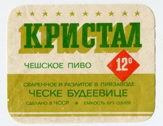 Beer Label. Czechoslovakia Typography Letters, Lettering, Flea Market Style, Beer Labels, Work Inspiration, Design Projects, Marketing, Logos, Vintage