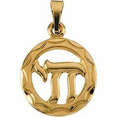 Jewish Chai Pendant Dangle in 14k Gold - 20mm GemAffair. $140.99. Save 41% Off!