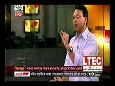 Bangla Talk Show Live Ekattorer Jarnal 20 January 2016 On Ekattor TV BD