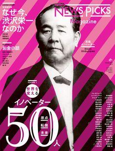 Tightfisted Photography Photoshop How To Use Flyer Design, Layout Design, Branding Design, Japan Design, Typography Layout, Typography Poster, Thumbnail Design, Pamphlet Design, Political Posters