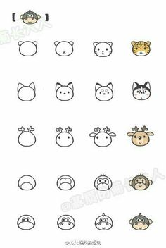 More kawaii animal faces. #howtodraw #howtodoodle