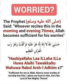 Dua for worry. Prophet Muhammad Quotes, Hadith Quotes, Ali Quotes, Muslim Quotes, Religious Quotes, Quran Quotes Inspirational, Beautiful Islamic Quotes, Islam Hadith, Allah Islam