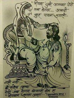 Shivaji Maharaj Quotes, Shivaji Maharaj Hd Wallpaper, Shiva Photos, Warriors Wallpaper, Marathi Quotes, Beautiful Barbie Dolls, My Land, Hd Photos, Sketches