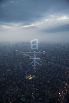 Find images and videos about city, japan and tokyo on We Heart It - the app to get lost in what you love. Japon Tokyo, Neo Tokyo, Tokyo City, Aesthetic Japan, City Aesthetic, Neo Japan 2202, City Ville, Image Tumblr, Cyberpunk City