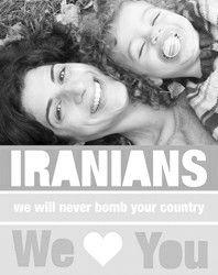 """网民发出""""以色列爱伊朗""""宣言 - #以色列 - #愛 - #伊朗 #Israel #Love #Iran"""