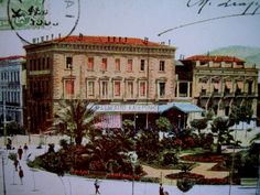 Greece Pictures, Old Pictures, Old Photos, Vintage Photos, Old Greek, Athens Greece, The Past, Louvre, Journey