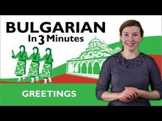 Get Free Bulgarian Lessons on your Android, iPhone, iPad or Kindle Fire! Click here to get the App: http://www.bulgarianpod101.com/ill-app/ In this lesson, y...