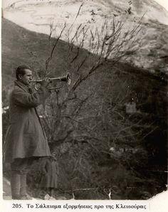 My Samos: Ένα blog για τη Σάμο: ΦΩΤΟΡΕΠΟΡΤΑΖ & ΒΙΝΤΕΟ: Αφιέρωμα στην 28η Οκτωβρίου 1940