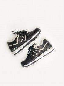 new balance ml574 ukg