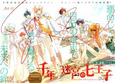 Read Sennen Meikyuu no Nana Ouji Act 11 online. Sennen Meikyuu no Nana Ouji Act 11 English. You could read the latest and hottest Sennen Meikyuu no Nana Ouji Act 11 in MangaHere. 7 Prince, A Thousand Years, Killua, Manga To Read, New Beginnings, Manga Anime, Anime Boys, Samurai, Acting