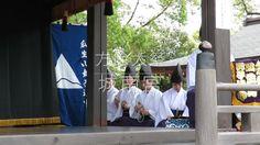 方除大祭「芸能奉納 石見神楽」:京の散歩道(京都市伏見区)