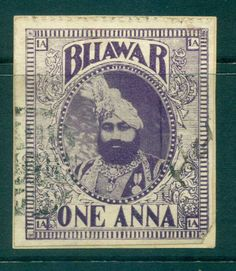 Bijawar State 1935-40 Revenue Ty.20 1a purple brown