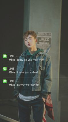 fake chat with iKON's member