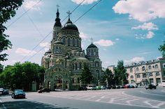 Kharkov- Ukraine Ukrayna'ya Giriş 101 - Cips Yiyemeyen Kız ERROR 404 - Cips Yiyemeyen Kız