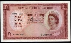 Cyprus banknotes One Pound banknote of 1955, Queen Elizabeth II