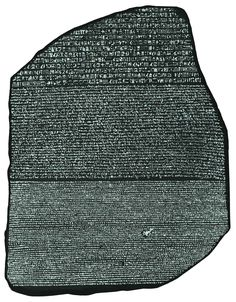 Rosetta Stone | ... Rosetta Stone , which was the inspiration for our name – Demotix