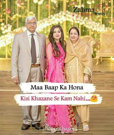 U-HAN Love U Papa, Miss You Dad, Love You Dad, Mom And Dad Quotes, Daughter Love Quotes, Family Quotes, Love Images With Name, Brother And Sister Relationship, Islam Marriage