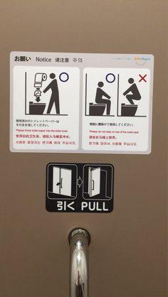日本人にとっての常識は外国人の方には必ずしもそうではないことってたくさんあります。外国人の利用の多い関西国際空港のトイレでこんな注意書を見ました。
