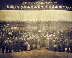 The opening of the (Ottoman) Hamidiye University in Beijing.