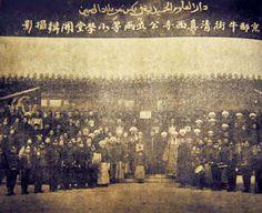 The opening of the (Ottoman) Hamidiye University in Beijing.