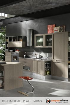 Magistra is the perfect contemporary collection for open loft kitchens.