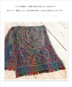 【楽天市場】【再入荷♪11月26日12時&22時より】「mori」異国のニット刺繍ストール:cawaii
