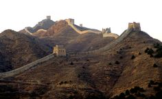 ❧ The Great Wall of China. A section of the wall near Beijing.