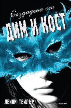More book summary: Създадена от дим и кост